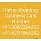 Avkcart Customer Care Number 09083334295 online