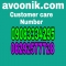 avoonik.com Customer Care Number 09083334295 09064309998