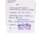 Blackberry 9900 with IMEI – 359683048576888 stolen
