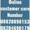 Ciaraa customer care number 08820898153..06204690179