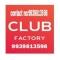 Club factory customer care 9939813598......
