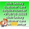 Club factory customer care number 09679988595 / 07602615055
