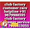 Club factory customer care number 07602615055 / 09679988595