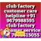 Club factory customer care no 07602615055 / 9679988595