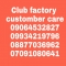 Club factory customer care:906453288/ 08877036962