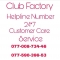 Club Factory Helpline Number Service 24*7 Contact Number.7700873446