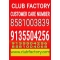 Club factory number 8581003839