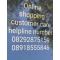 Combowear  customer care number 08292875159 - 08918555846 -