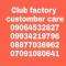 Culbfactory9064532877/8877036962
