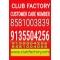 Customer service 8581003839