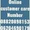 Glitzonline customer care number 08820898153