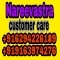 Nareevastra customer care number+916294226189//6291450713/9163974276