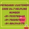 PAYNEARBY CUSTOMER CARE 24×7 HELPLINE NUMBER. +91-7033769449.    +91-9843145179