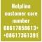 saree craft customer care number 08617858613++08617361391