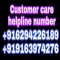 Sareecraft customer care number+916294226189//6291450713//9163074276