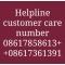 sareecraft customer care number 08617858613///08617361391