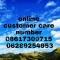 Woodberies com customer care number 08420559323 08584958625