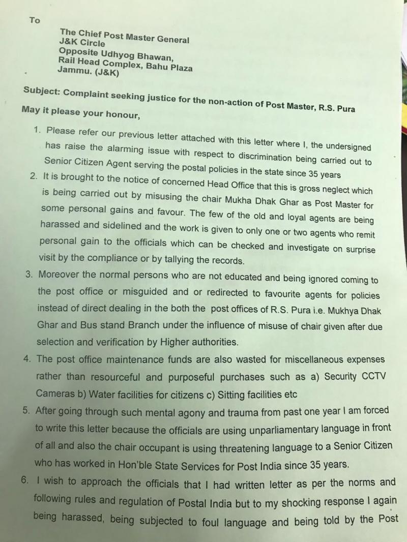 letter against corruption